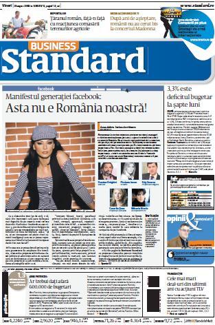 business standard p1