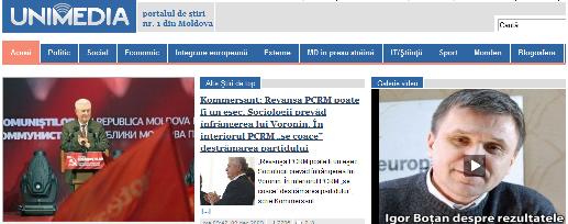 unimedia.md