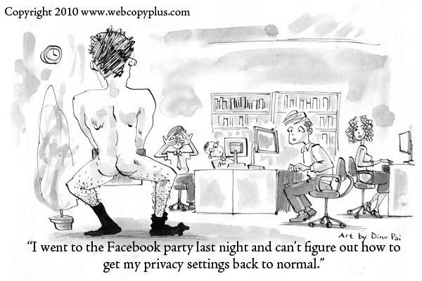 Despre viata privata si Facebook